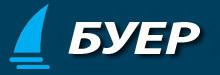 Буер строительная компания официальный сайт сайты по продвижению туризма